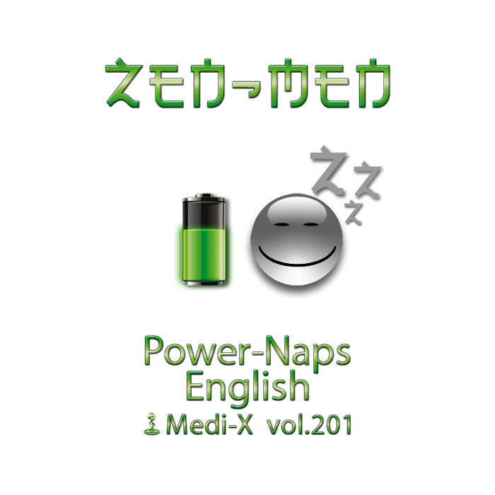 CD cover or the English Power-Naps by ZEN-MEN