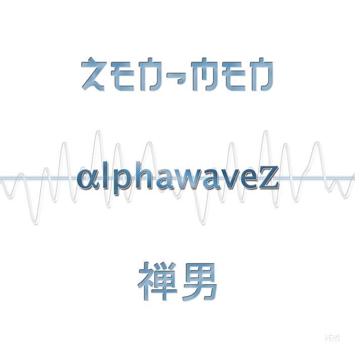 CD cover AlphawaveZ by ZEN-MEN